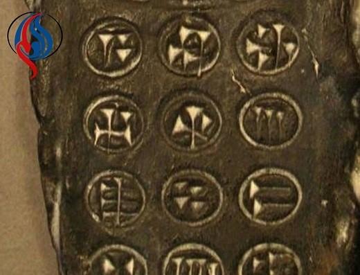 تلفن همراه به جا مانده از عصر حجر