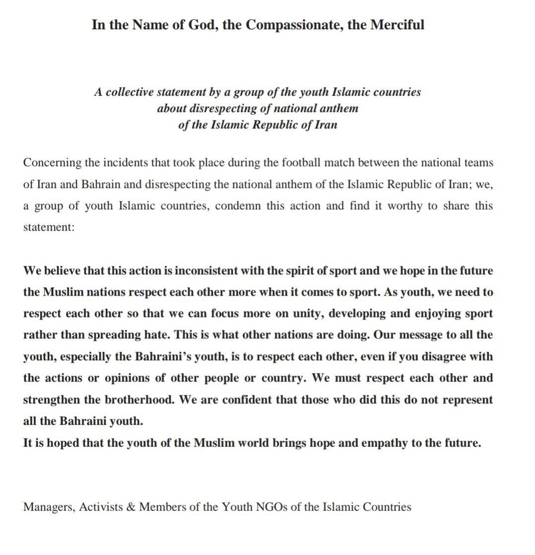 بیانیه جوانان کشورهای اسلامی
