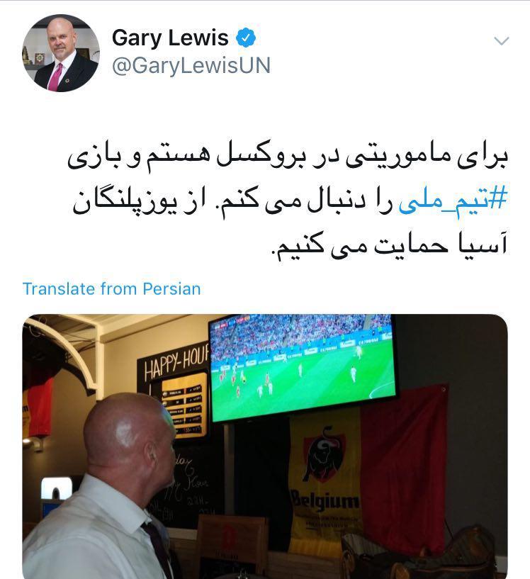 در توئیتر منتشر شد؛ حمایت قاطعانه «گری لوئیس» از تیم ملی فوتبال ایران
