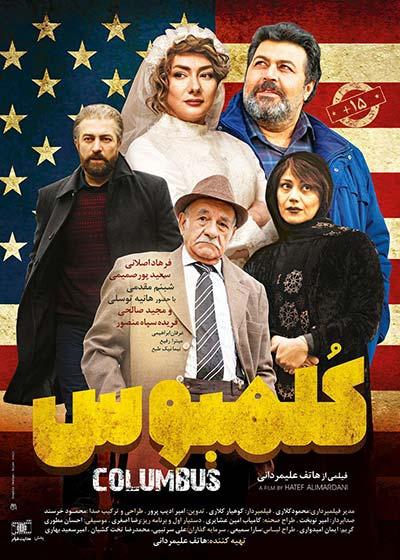 Columbus(1)