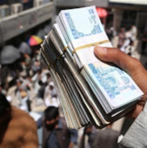 عکس پولی افغانستان