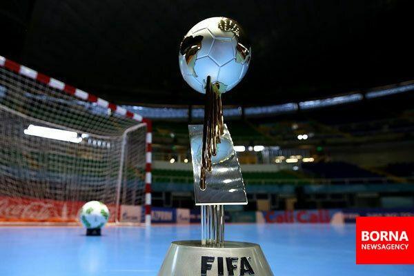 جام جهانی فوتسال