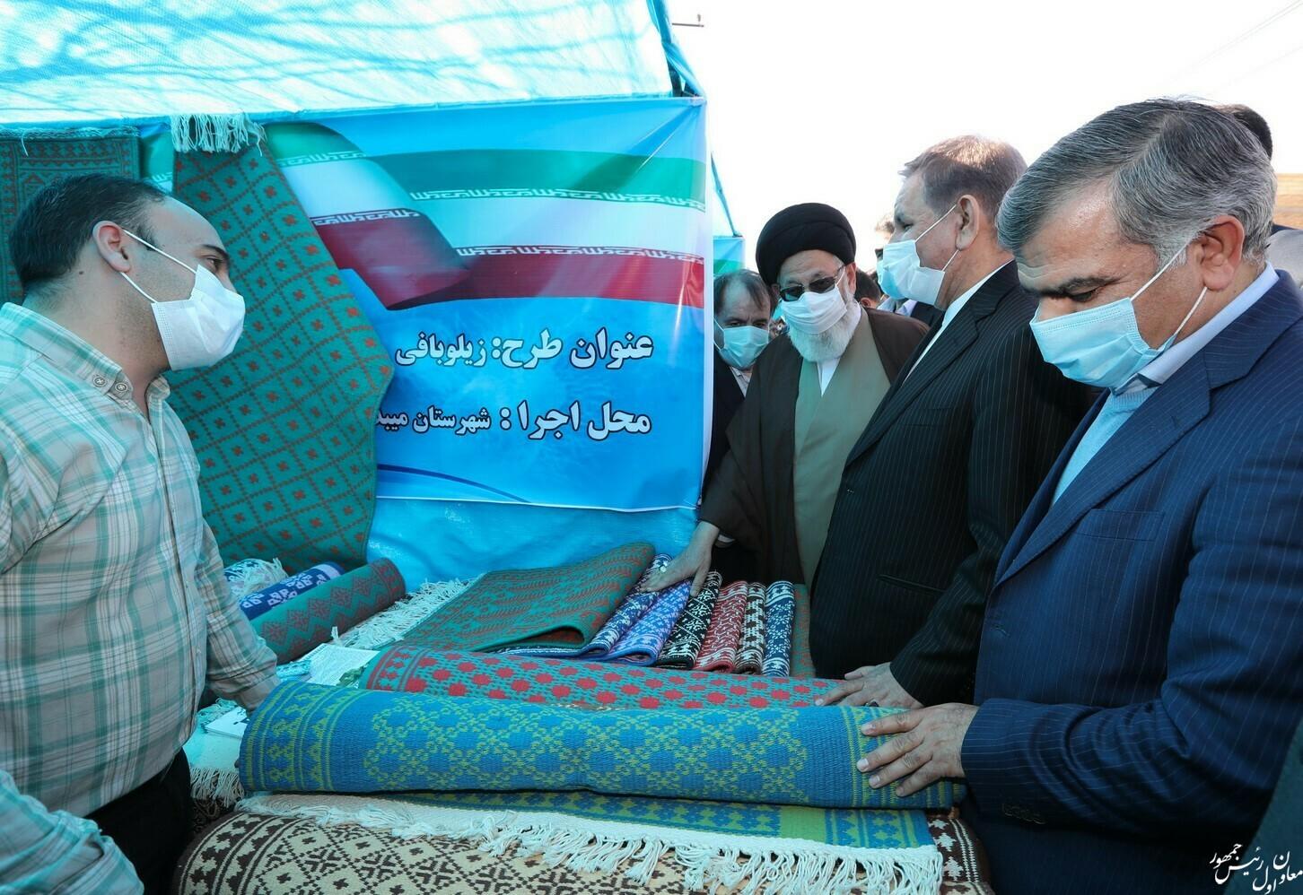 افتتاح مرکز سلامت در یزد