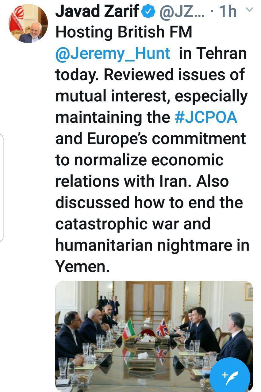 توئیت دکتر ظریف درباره دیدار و گفتگوی امروز خود با همتای بریتانیایی