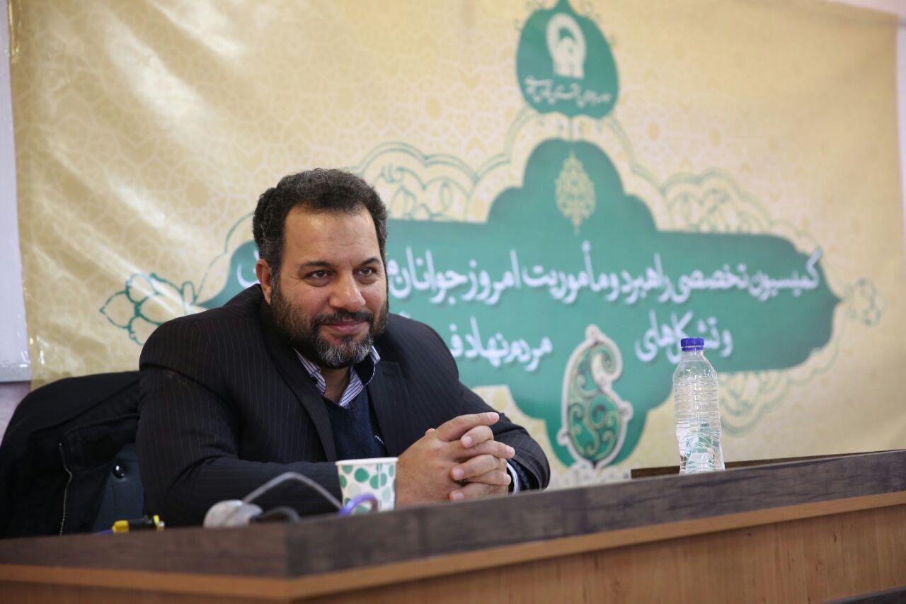 نماینده مردم اصفهان در مجلس شورای اسلامی