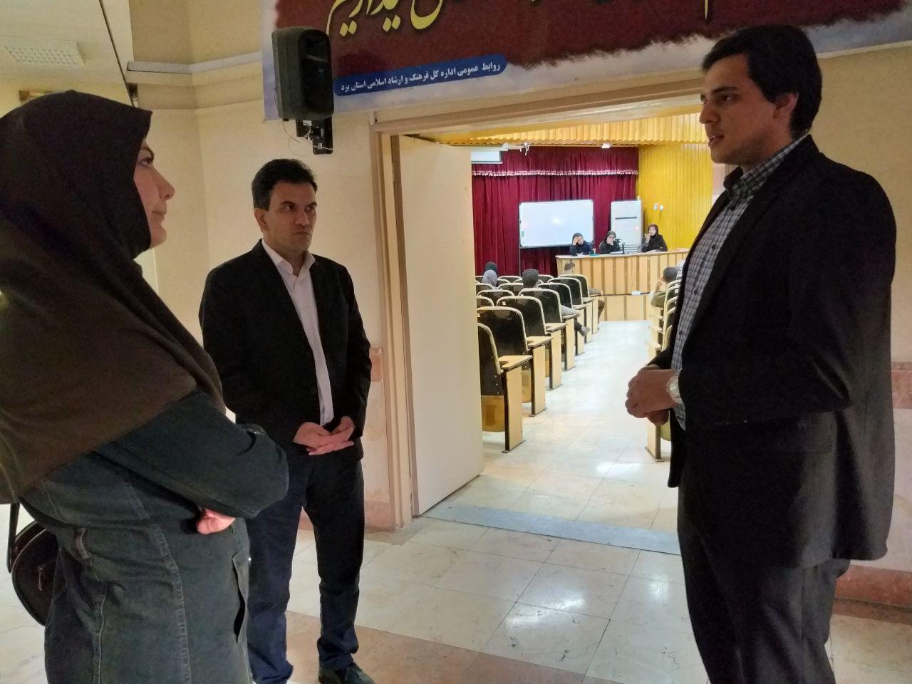 بازدید اعظم کریمی از مرکز کسب و کار یزد