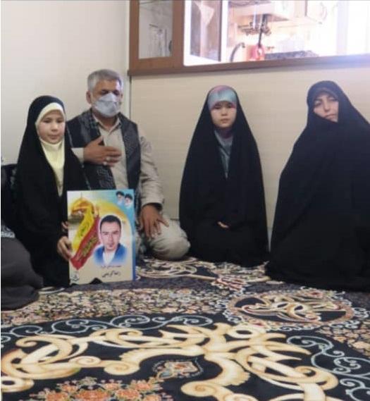کتاب + موسسه مبشران نور + انتشارات علمی و فرهنگی + سردار کمالی + نادره رضایی