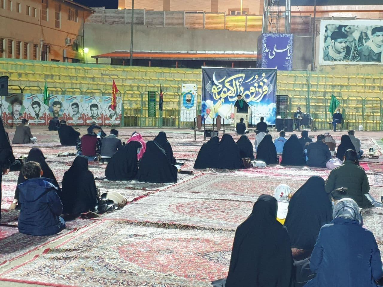 شب 19 رمضان استادیوم قدس همدان