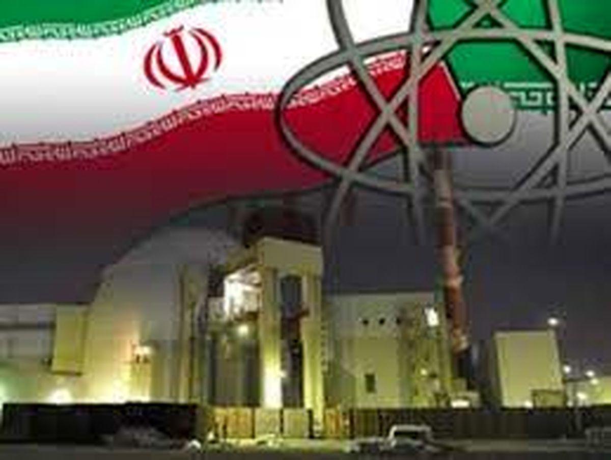 موسسه صهیونیستی اورشلیم: مهمترین تهدید یعنی؛ برنامه اتمی ایران
