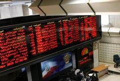 معامله ۱۲ میلیون و ۴۳۸ هزار سهم در بورس کرمان