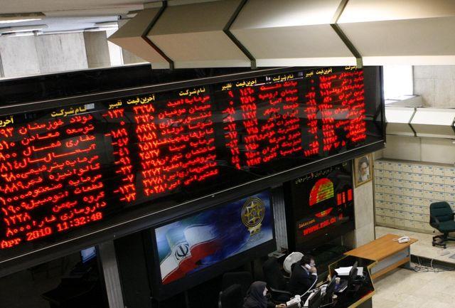 بورس امروز 18 شهریور 99/ صفهای فروش در بورس و صفهای خرید دلار/ ادامه ریزش بورس