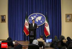 ابراز نگرانی ایران از آزمایش موشکی آمریکا