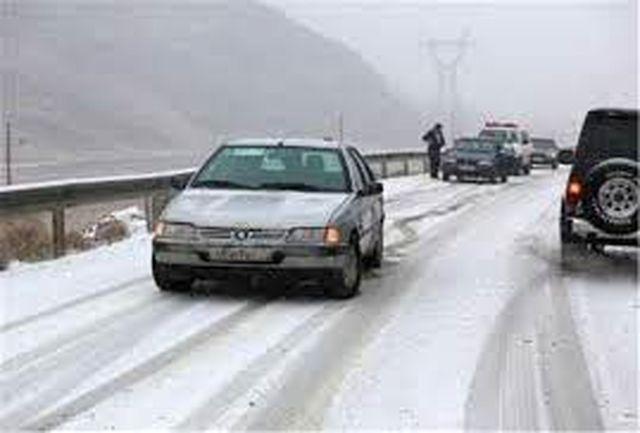 لغزندگی راه های استان البرز به دلیل بارش برف