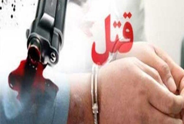 دستگیری قاتل کمتر از ۱۰ ساعت پس از وقوع قتل در چرام