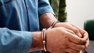 دستگیری سارقان تجهیزات پزشکی به ازرش 5 میلیارد ریال