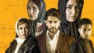 دانلود سریال ملکه گدایان + فیلم های ایرانی