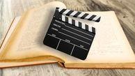 آسیبشناسی اقتباس ادبی در سینمای ایران