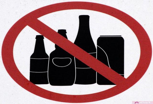 حکم شرب خمر چیست؟/ چه حکمی برای مصرف کنندگان مشروبات الکلی در قانون مجازات اسلامی تعیین شده است؟