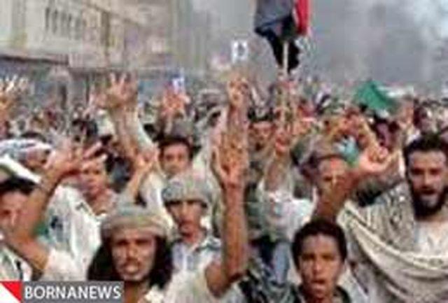 نیمی از جوانان یمن بیکارند