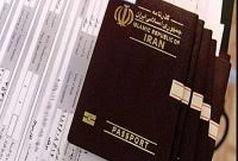 هزینه صدور ویزای عراق برای زائران ایرانی از ۲۰ فروردین ۹۸ حذف می شود