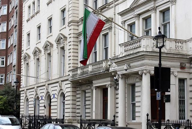 تعرض به سفارت ایران در پاریس