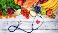 چگونه سیستم ایمنی بدن را تقویت کنیم؟