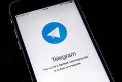 درخواست استیناف تلگرام پذیرفته نشد