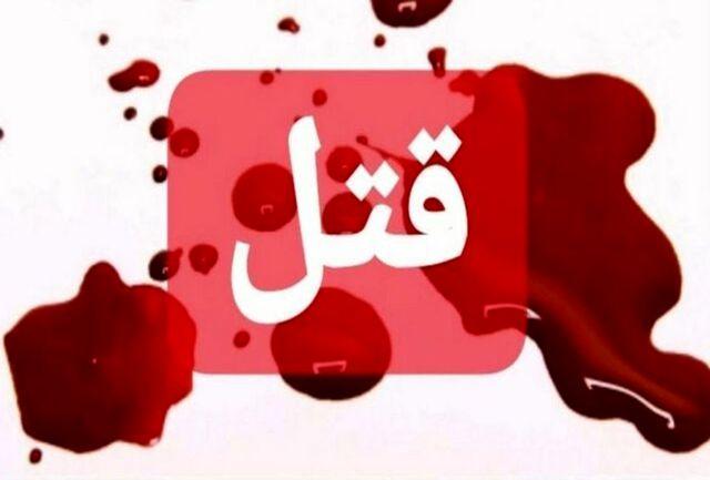 زنی که برای قتل همسرش قاتل اجیر کرد