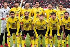 سپاهان از حضور در لیگ قهرمانان آسیا انصراف داد