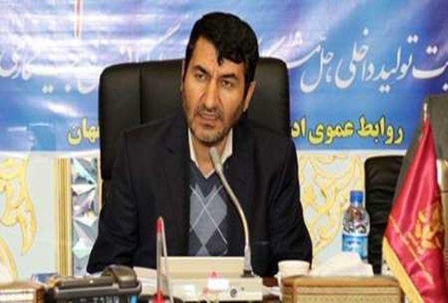 روزی 24 مجرم حوزه موادمخدر به زندان اصفهان می روند/ اصفهان 100هزار معتاد دارد