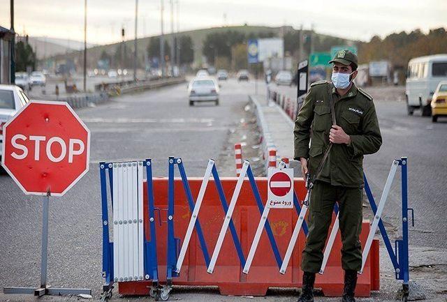جریمه یک میلیون تومانی برای تردد در شهرهای قرمز کرونایی