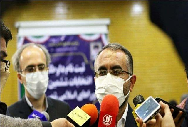 نتیجه بررسی احراز صلاحیت داوطلبین انتخابات شوراهای شهر ارومیه فردا ابلاغ میشود