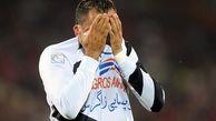 رکورد جالب مهاجم سابق سرخابیها در لیگ برتر