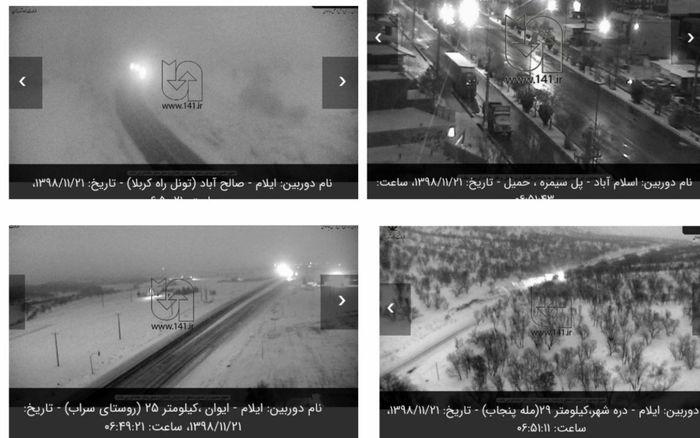 تردد خودروها در ورودی و خروجی های شمالی استان ایلام با زنجیر چرخ مقدور است