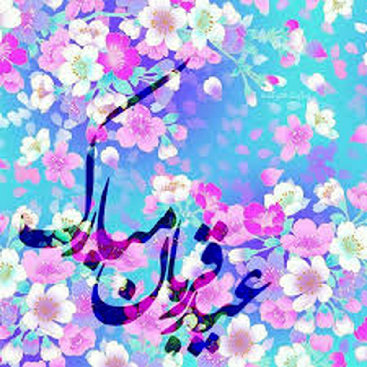 دعای عید قربان برای قربانی