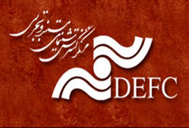 بیست و چهارمین جشنواره فیلم کارتاژ و میزبانی از سینمای ایران