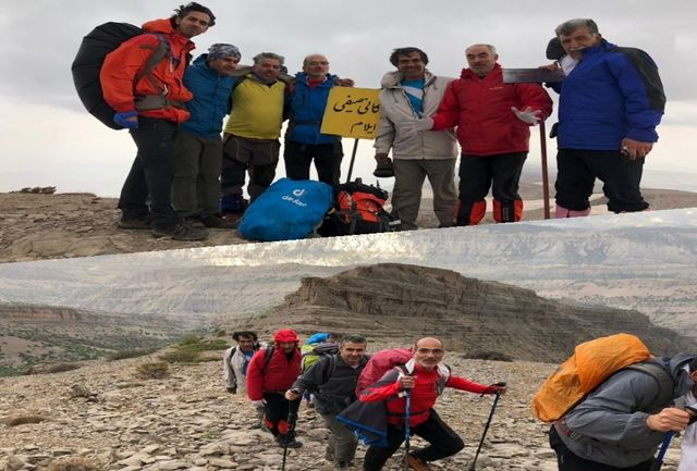 صعود گروه کوهنوردان استان تهران به قله ورزرین کان صیفی