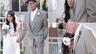غمگینترین عروسی جهان!