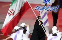 پیام قدرشناسی دبیر مجمع زنان فرهیخته انقلاب اسلام