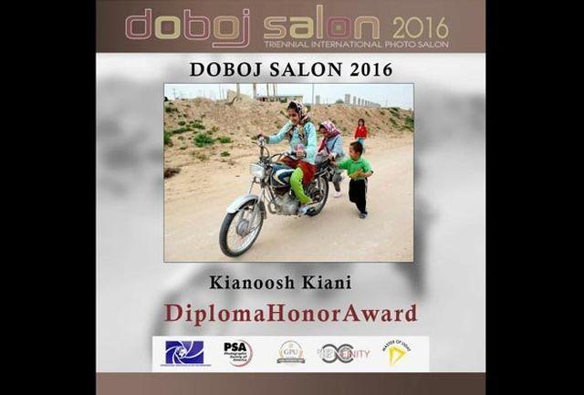 دیپلم افتخار جشنواره دوبوی بوسنی به عکاس برازجانی رسید