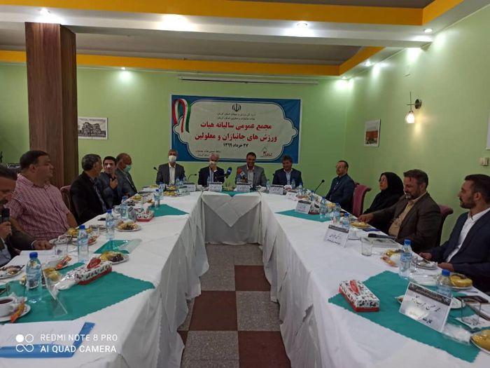 کسب جایگاه نخست هیئت جانبازان و معلولین استان کرمان در گروه «ج» کشوری