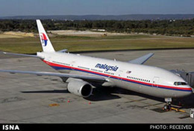 عملیات جستجوی هواپیمای گمشده به مرحله حساس رسیده است