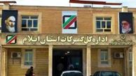 صادرات ۲۴میلیون دلاری محصولات کشاورزی به عراق