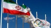 ژاپن آماده برگزاری المپیک ۲۰۲۰ است