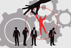 رونمایی از سامانه مرکز ملی پایش کسب و کار در سفر وزیر به سمنان