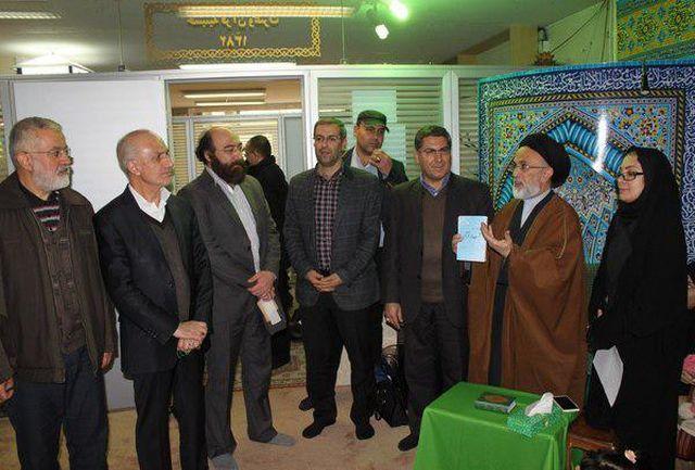 افتتاح اولین کانون قرآن و محیط زیست