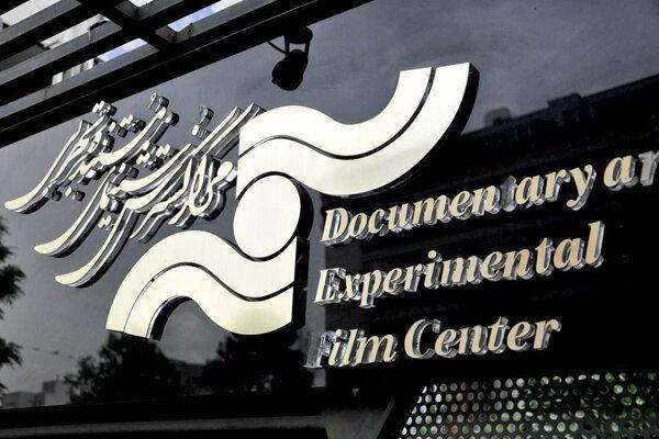 اعلام گزارش عملکرد مالی مرکز گسترش ۱۲ ماه سال ۹۸