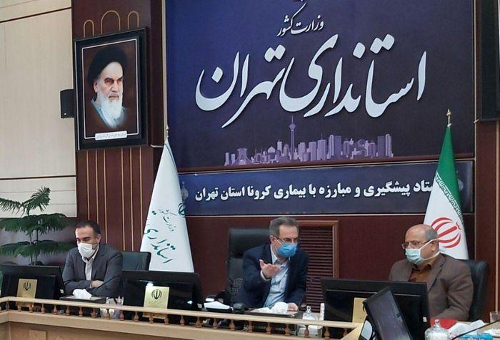 زالی خواستار دورکاری ۵۰ درصد کارکنان استان تهران شد