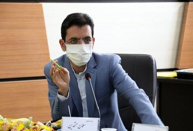جشنواره مجازی «کرمانگرام» برگزار میشود