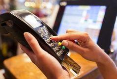 کارتخوان خراب است، نقدی حساب کنید لطفا!/ روش جدید پزشکان برای فرار مالیاتی